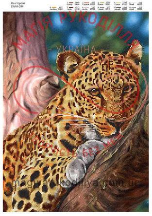 Схема для вишивання бісером картина габардин А3 - DANA-384 На сторожі