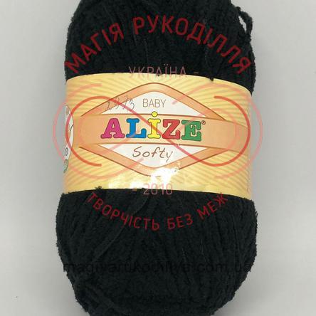 Пряжа Softy (Alize Туреччина) - 60