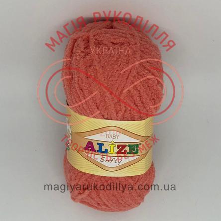 Пряжа Softy (Alize Туреччина) - 619