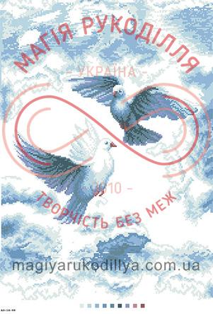 Схема на канві для вишивання хрестиком картина - А3-14-99