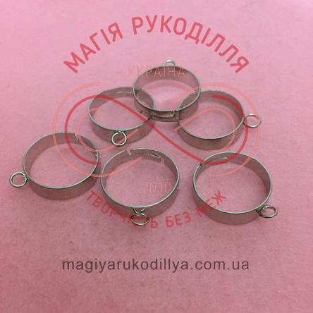 Основа для каблучки сталь,регульований розмір,1 петля - сріблястий