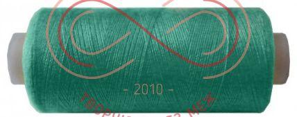 Нитка Peri універсальна - №233 відтінки зеленого