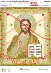 Схема для вишивання бісером ікона габардин А4 - БА4-459 Господь Вседержитель