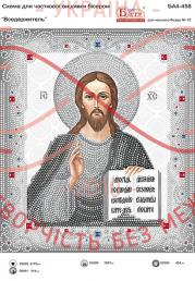 Схема для вишивання бісером ікона габардин А4 - БА4-458 Господь Вседержитель