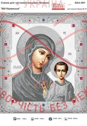 Схема для вишивання бісером ікона габардин А4 - БА4-461 МБ Казанська