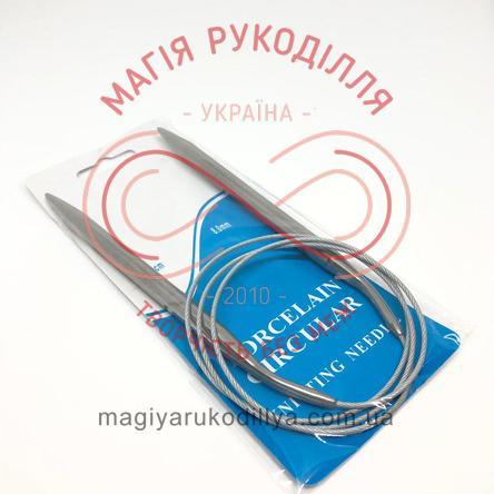 Спиці кругові металічні тросик 8,0/100см
