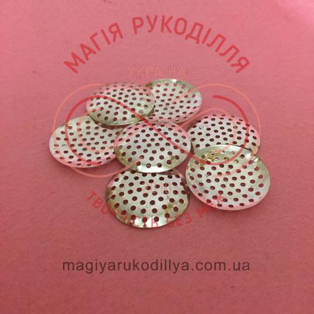 Основа для брожки сито кругле d2,3см - сріблястий