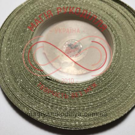 Стрічка атласна 6мм/32,9 (Китай) - відтінки оливкового