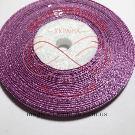 Стрічка атласна 6мм/32,9 (Китай) - відтінки фіолетового
