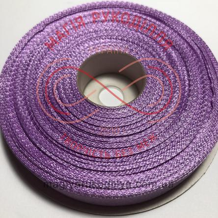 Стрічка атласна 12мм/32,9м (Китай) - відтінки фіолетового