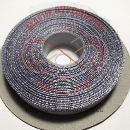 Стрічка атласна 12мм/32,9м (Китай) - відтінки сірого