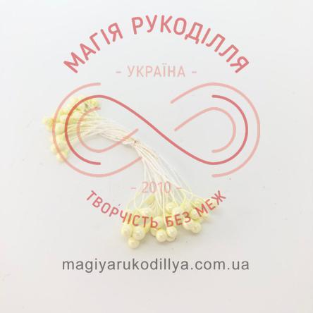 Тичинки-ягідки на нитці d2-3мм h7см 1в'язочка/26шт - №103 жовтий перлистий