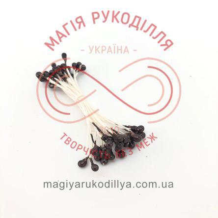 Тичинки-ягідки на нитці d2-3мм h7см 1в'язочка/26шт - №111 шоколадний перлистий