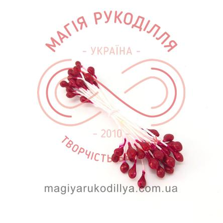 Тичинки-ягідки на нитці d2-3мм h6см 1в'язочка/26шт - №135 вишневий перлистий