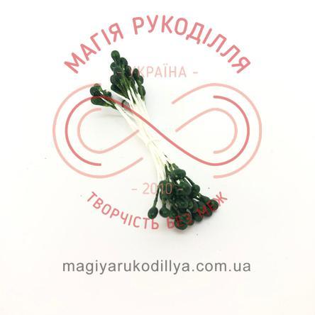 Тичинки-ягідки на нитці d2-3мм h6см 1в'язочка/26шт - №136 зелений темний перлистий