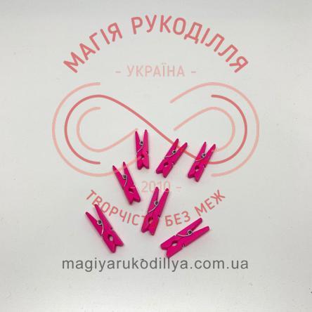 Прищіпка дерев'яна 3см - яскравий рожевий