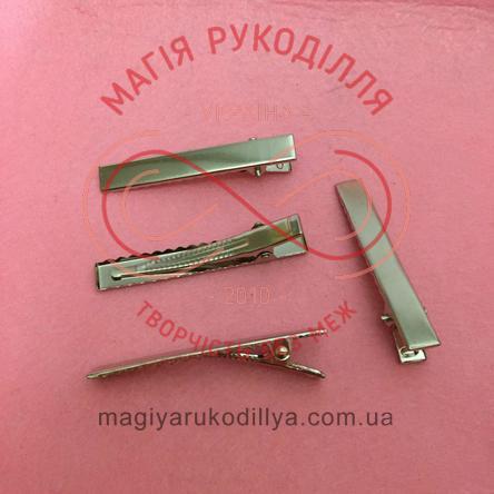 Основа для заколки-качечки 4,5см - сріблястий