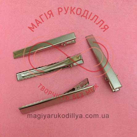 Основа для заколки-качечки 6,6см - сріблястий