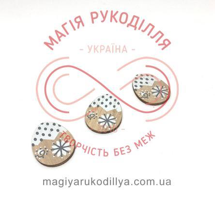 Декоративне дерев'яне яйце з малюнком - природній дерев'яний з білим