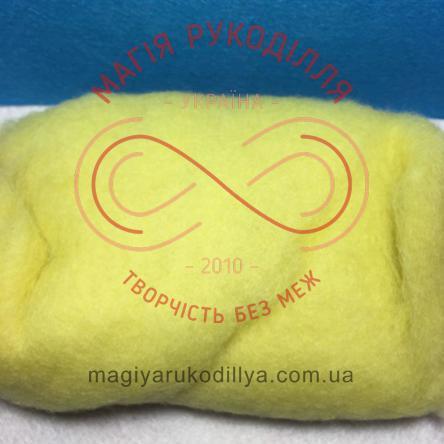Шерсть для сухого и мокрого валяния (Новая Зеландия) 1упаковка / 30гр - К2004