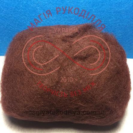 Шерсть для сухого и мокрого валяния (Новая Зеландия) 1упаковка / 30гр - К3016