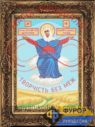 Схема для вишивання бісером ікона - ИБ4-095 Образ Пресвятої Богородиці Спорительниця Хлібів