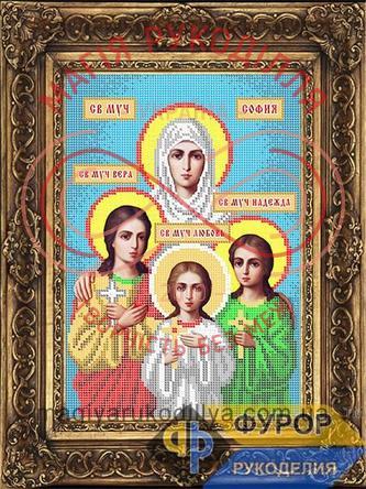 Схема для вишивання бісером ікона - ИБ4-097-1 Мучениці Віра, Надія та Любов і іх мати Софія