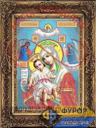 Схема для вишивання бісером ікона - ИБ4-099 Образ Пресвятої Богородиці Гідно Є