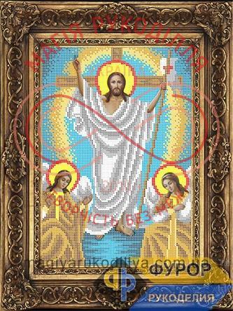 Схема для вишивання бісером ікона - ИБ4-159-1 Воскресіння  Іісуса Христа