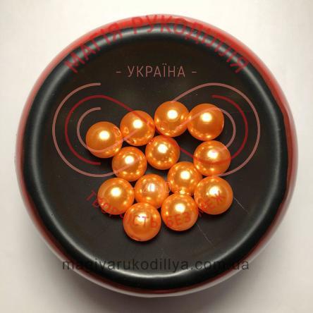 Намистинки вагові d10мм - помаранчевий перлистий