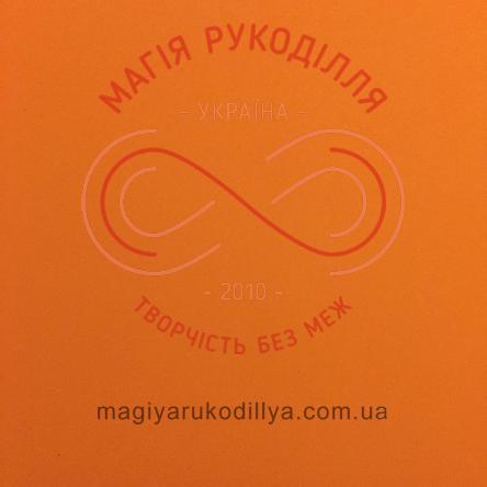 Фоаміран 1мм 24,5см*26,5см - яскравий помаранчевий