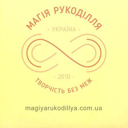 Фоаміран 1мм 24,5см*26,5см - світлий жовтий