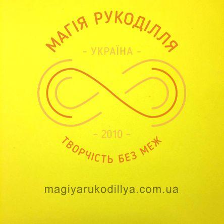 Фоаміран 1мм 20,0см*30,0см - жовтий