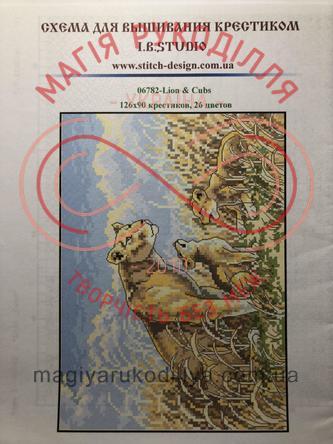 Cхема паперова для вишивання хрестиком - 06782 Lion and Cubs