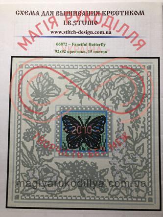 Cхема паперова для вишивання хрестиком - 06872 Franciful Butterfly