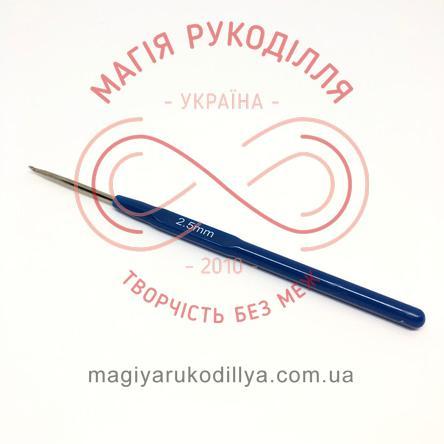 Гачок для в'язання метал з ручкою h14см d2,5 - синій колір ручки