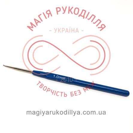 Гачок для в'язання метал з ручкою h14см d1,0 - синій колір ручки