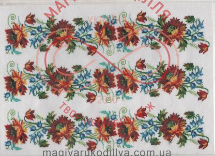 Кондитерська вафельна картинка рисовий папір 30*21 - Польові квіти