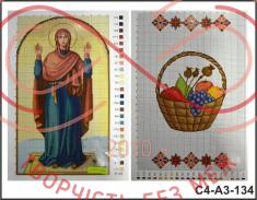 Схема на папері для вишивання хрестиком - С4-А3-134