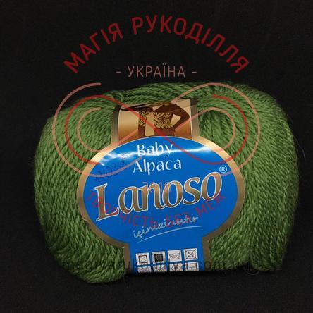 Пряжа Luxus Alpaca (Lanoso Туреччина) - 605