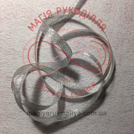 Стрічка парчова 10мм - сріблястий