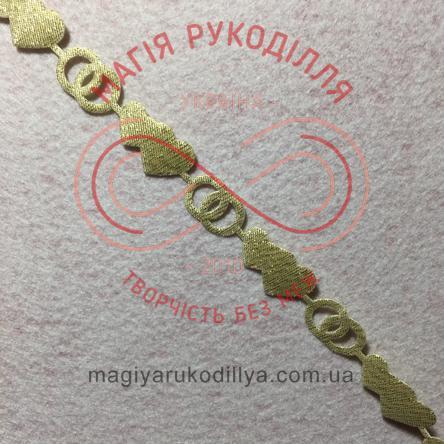 Стрічка парчова фігурна серця+кільця - золотистий