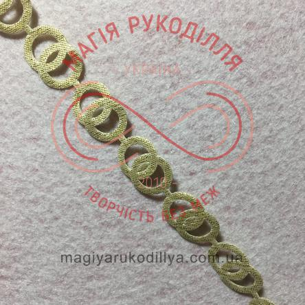 Стрічка парчова фігурна кільця - золотистий