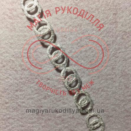 Стрічка парчова фігурна кільця - сріблястий