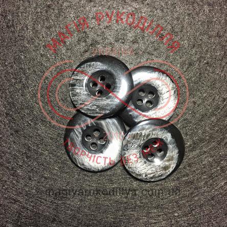 Пуговицу костюмный прошивной d34L / 22мм - черно-серый