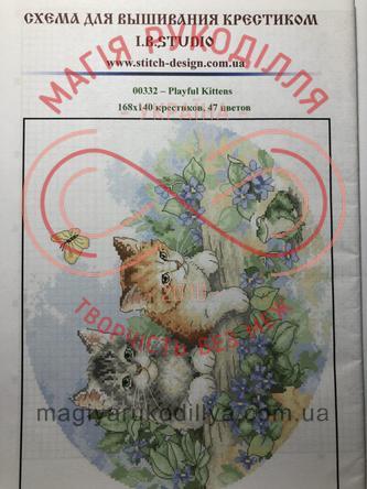 Cхема паперова для вишивання хрестиком - 00332 Playful Kittens
