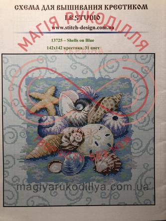 Cхема паперова для вишивання хрестиком - 13725 Shell on Blue