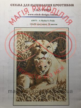 Cхема паперова для вишивання хрестиком - 65075 A Mother's Pride