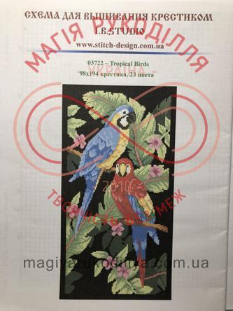 Cхема паперова для вишивання хрестиком - 03722 Tropical Birds
