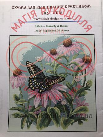 Cхема паперова для вишивання хрестиком - 35249 Butterfly and Daisies